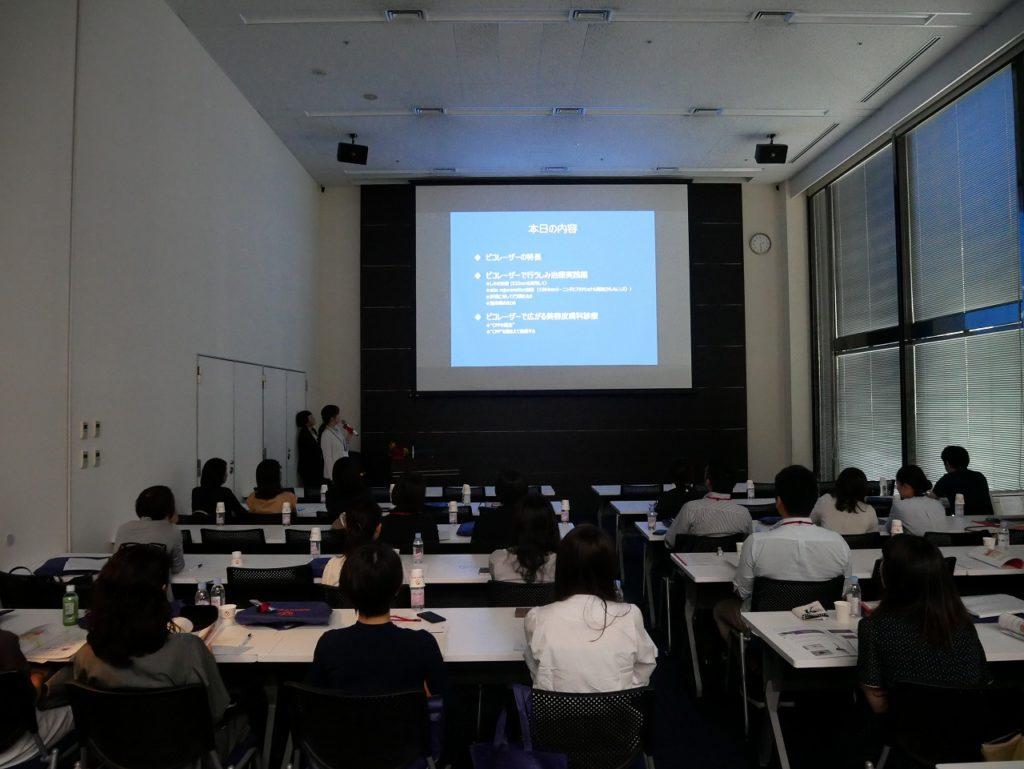 WONTECH社のユーザーズミーティングにてピコレーザーの講演を行いました