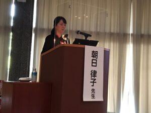 第39回日本美容皮膚科学会総会で当院の医師が講演を行いました